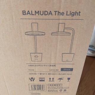 BALMUDA - バルミューダライト 新品