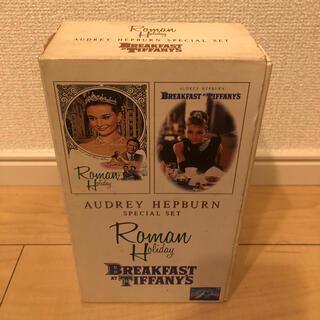 ティファニー(Tiffany & Co.)のオードリー・ヘップバーン ローマの休日 ティファニーで朝食を】VHS ビデオ(外国映画)