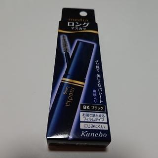カネボウ(Kanebo)の【新品未使用】メディア ロングマスカラS BK(マスカラ)