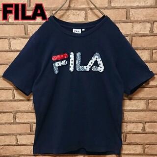 フィラ(FILA)のFILA フィラ フロント ロゴ ネイビー メンズ 半袖 Tシャツ(Tシャツ/カットソー(半袖/袖なし))