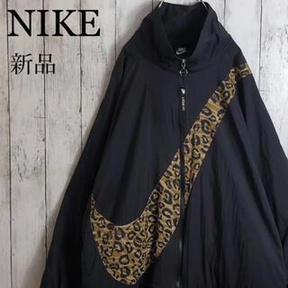 NIKE - 【新品】【両面デザイン】ナイキ ナイロンジャケット L 黒 ビッグシルエット