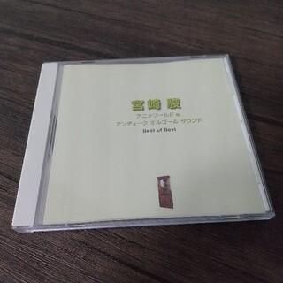 ジブリ(ジブリ)のジブリ オルゴール CD(ヒーリング/ニューエイジ)