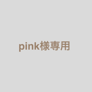 pink様専用 ワンピース アイボリー 0サイズ(ロングワンピース/マキシワンピース)