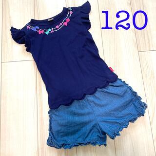 ムージョンジョン(mou jon jon)のセットアップ 120(Tシャツ/カットソー)