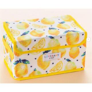 フェイラー(FEILER)の美人百花 3月号 付録 フェイラー マルチ収納 ボックス  レモン柄(その他)