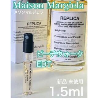 Maison Martin Margiela - [mm-b]メゾンマルジェラ レプリカ ビーチウォーク EDT 1.5ml