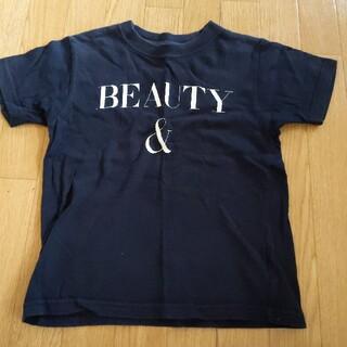 ビューティアンドユースユナイテッドアローズ(BEAUTY&YOUTH UNITED ARROWS)の子供用 Tシャツ 120cm 【ユナイテッドアローズ】(Tシャツ/カットソー)
