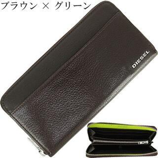 ディーゼル(DIESEL)のDIESEL 長財布 メンズ ラウンドファスナー ディーゼル 新品 158173(長財布)