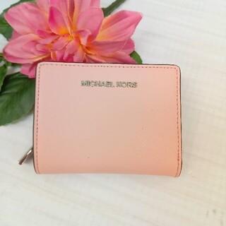 Michael Kors - 【4867R】マイケルコース 二つ折り財布 未使用保管品