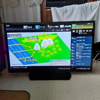 AQUOS - シャープLEDアクオス 46V型液晶テレビ 外付けHDD録画 LC-46W10
