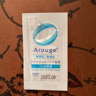 Arouge - アルージェ 乳液