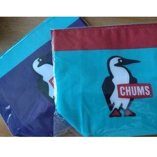 チャムス(CHUMS)のCHUMS オリジナルクーラーバッグ2つ(ノベルティグッズ)