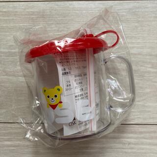 ミキハウス(mikihouse)のミキハウス コップ 蓋付き (マグカップ)