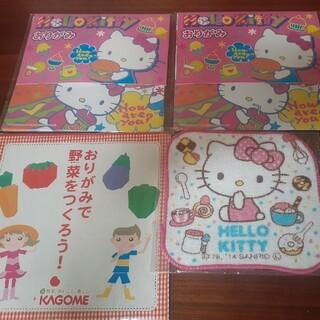 ハローキティ(ハローキティ)のサンリオ ハローキティ折り紙&ミニタオル、KAGOME 折り紙 (知育玩具)