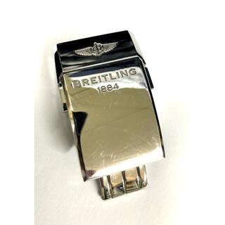 BREITLING - ブライトリング 純正 バックル 正規品