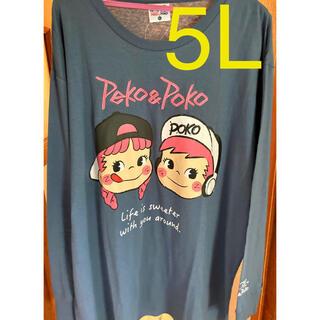 サンリオ(サンリオ)のペコ&ポコ ブルーグレー色 ロングTシャツ  5L(Tシャツ/カットソー(七分/長袖))