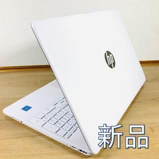 HP - ✨新品✨高速✨HP✨ホワイト✨カメラ✨マウス✨ノートパソコン✨