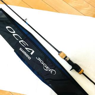 SHIMANO - オシアジガーインフィニティ B63-4