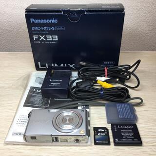 Panasonic - パナソニック Panasonic LUMIX DMC-FX33  SDカード付