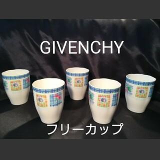 GIVENCHY - 【GIVENCHY】ジバンシー paris フラワー フリー カップ 5個 レア