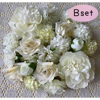 造花詰め合わせ20個セットB  ホワイト(各種パーツ)