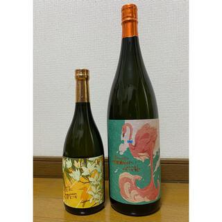 激レア 国分酒造 サニークリーム 720ml フラミンゴオレンジ 一升瓶 セット(焼酎)