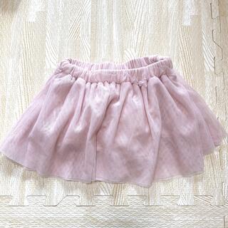 ベビーギャップ(babyGAP)のベビーギャップ チュールスカート ピンク (スカート)