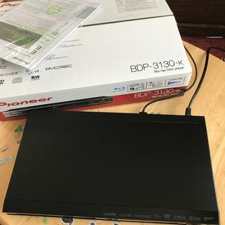 パイオニア(Pioneer)のパイオニア BDP-3130-K ブルーレイディスクプレイヤー HDMI付(ブルーレイプレイヤー)