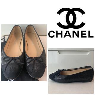 シャネル(CHANEL)のCHANEL ブラックスパンコール ココマーク パンプス(ハイヒール/パンプス)