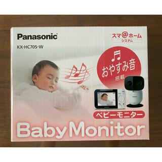 パナソニック(Panasonic)の【いわわ様専用】ベビーモニター  Panasonic KX-HC705-W(その他)