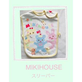 ミキハウス(mikihouse)のミキハウス スリーパー(おくるみ/ブランケット)