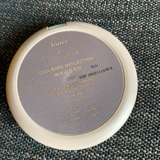 3ce(スリーシーイー)のhince チーク G004 コスメ/美容のベースメイク/化粧品(チーク)の商品写真