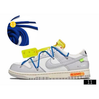 OFF-WHITE × NIKE DUNK LOW The50 適用紐 11(スニーカー)