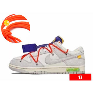 OFF-WHITE × NIKE DUNK LOW The50 適用紐 28(スニーカー)