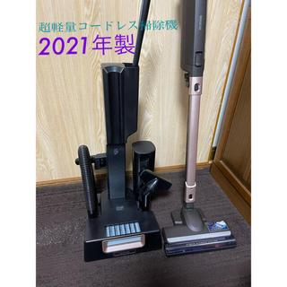 アイリスオーヤマ - IRIS OHYAMA 極細軽量スティッククリーナー 2021 コードレス掃除機