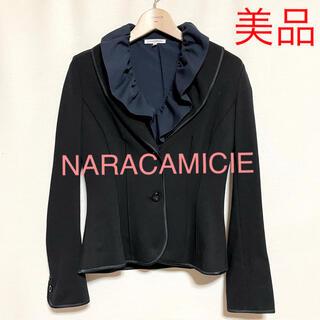 ナラカミーチェ(NARACAMICIE)の美品 ナラカミーチェ ジャケットとフリルブラウスのセット(テーラードジャケット)