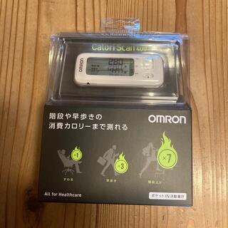 オムロン(OMRON)の新品 オムロン 万歩計 ヘルスケア(ウォーキング)