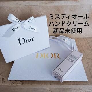 ディオール(Dior)の新品未使用★ハンドクリーム★Dior★ミスディオール★ラッピング付(ハンドクリーム)
