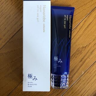 コンビ(combi)のナナローブ極み(オールインワン化粧品)
