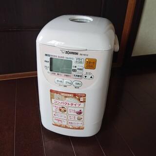 象印 - 象印 BB-HD10 パンくらぶ ホームベーカリー
