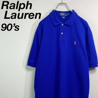 古着 90's ラルフローレン ポロシャツ L ホースマーク 刺繍ロゴ 鹿の子