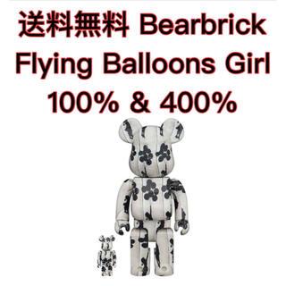 メディコムトイ(MEDICOM TOY)のBearbrick Flying Balloons Girl 100% 400%(その他)