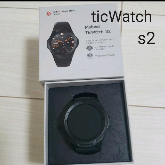 Google(グーグル)の格安】Ticwatch Mobvoi スマートウォッチ S2 WG12016 メンズの時計(腕時計(デジタル))の商品写真