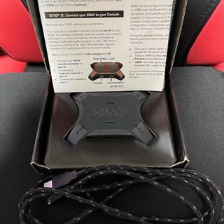 プレイステーション4(PlayStation4)の超希少初期型 付属品完備 xim4  シム4 中古(PC周辺機器)