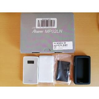NEC - ◇美品モバイルルータ◇Aterm MP02LN ホワイト◇シリコンケース付き◇