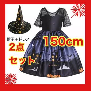 【限定セール】 コスプレ 150魔女 ハロウィン キッズ 女の子   パーティー(衣装一式)