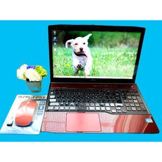 富士通 - 3世 i7 8GB HDD1TB ブルーレイ カメラ Office