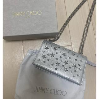 ジミーチュウ(JIMMY CHOO)のJIMMY CHOO  チェーンショルダーバッグ シルバー(ショルダーバッグ)