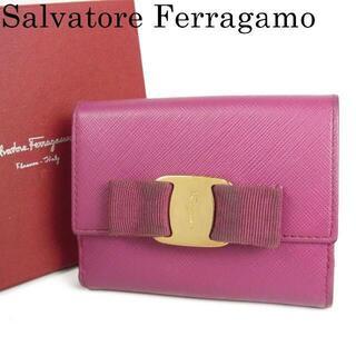 サルヴァトーレフェラガモ(Salvatore Ferragamo)のサルヴァトーレ フェラガモ ヴァラ レザー 二つ折り 財布(財布)