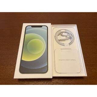 アイフォーン(iPhone)のiPhone 12 箱(グリーン)・説明書・ライトニングケーブル(その他)